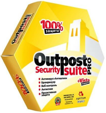 Outpost Security Suite Pro 7.0 3330.505.1221 Beta [x86 & x64] ML RUS