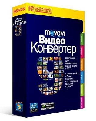 Movavi Видео Конвертер 9.0.2 Crack