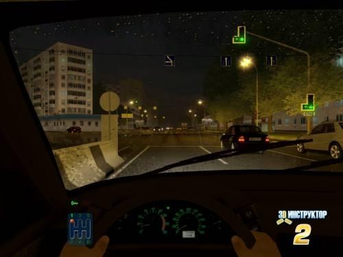 Учебный автосимулятор 2 Ru Full 2010