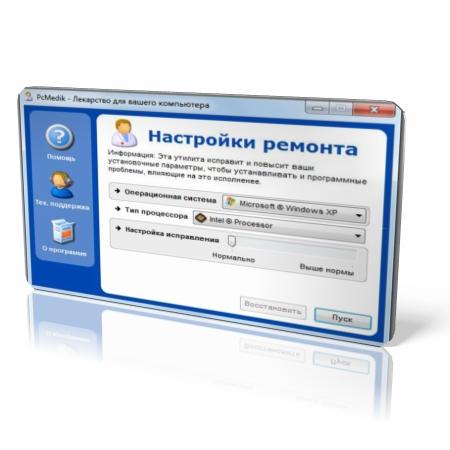 PCMedik 6.7.26.2010 Rus